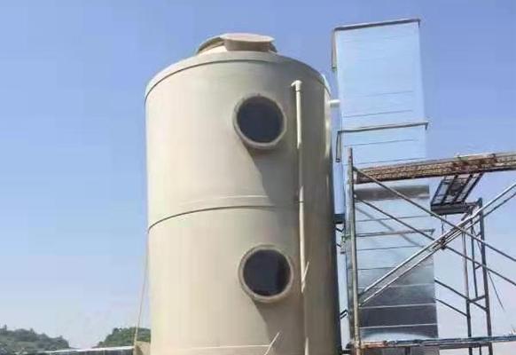 大型工厂废气治理