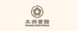 重庆阳光五洲大酒店有限公司